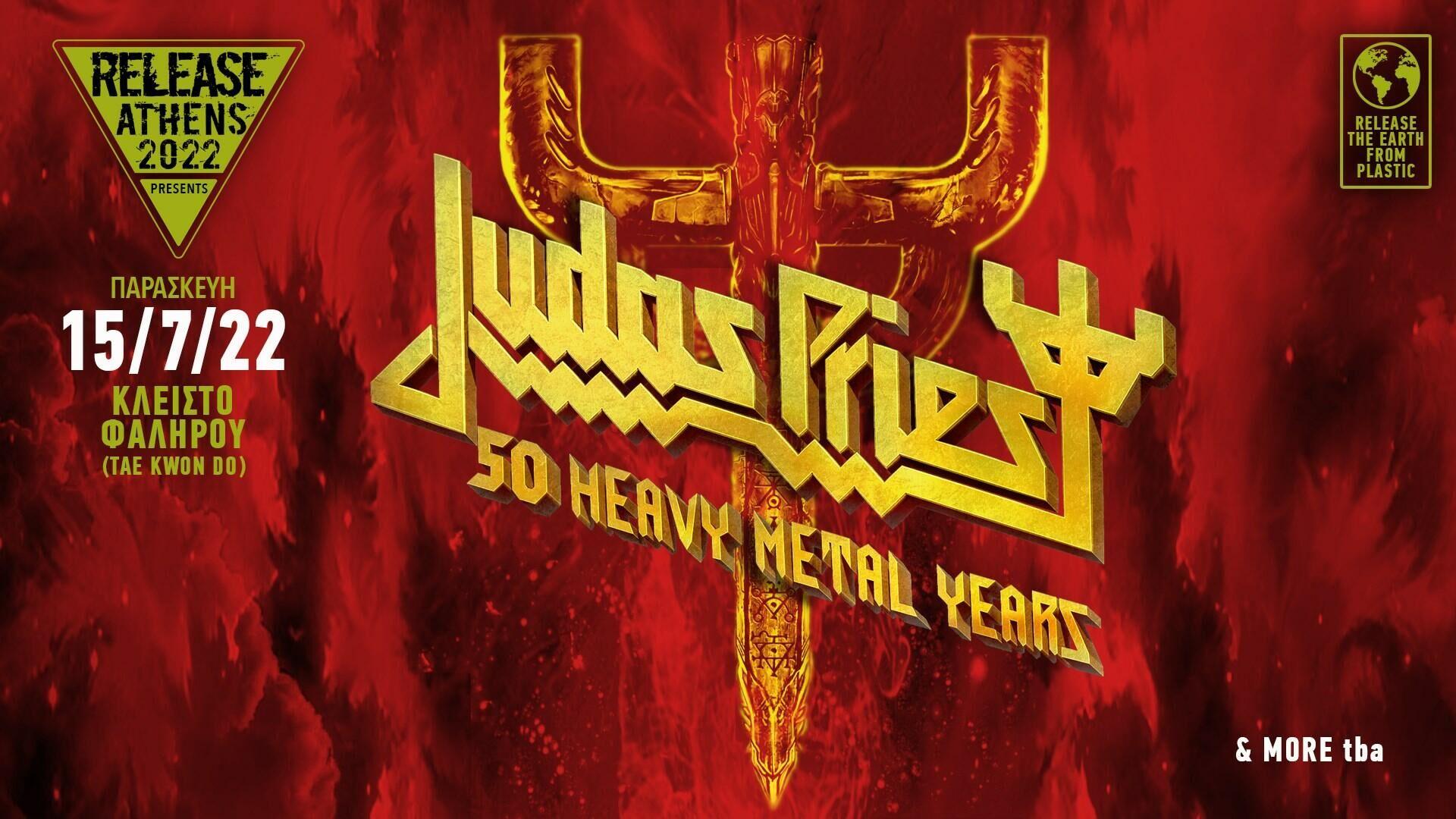 Οι Judas Priest στο Release Athens 2022 - Sputnik Ελλάδα, 1920, 28.09.2021