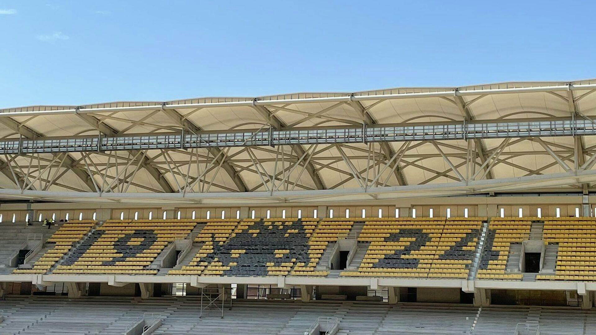 Το Sputnik στο γήπεδο της ΑΕΚ την «Αγιά Σοφιά» - Τα καθίσματα 1924 - Sputnik Ελλάδα, 1920, 03.10.2021