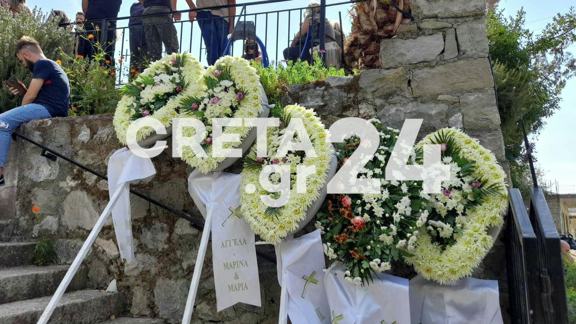 Εικόνες από την κηδεία του 62χρονου θύματος του σεισμού στην Κρήτη - Sputnik Ελλάδα, 1920, 28.09.2021