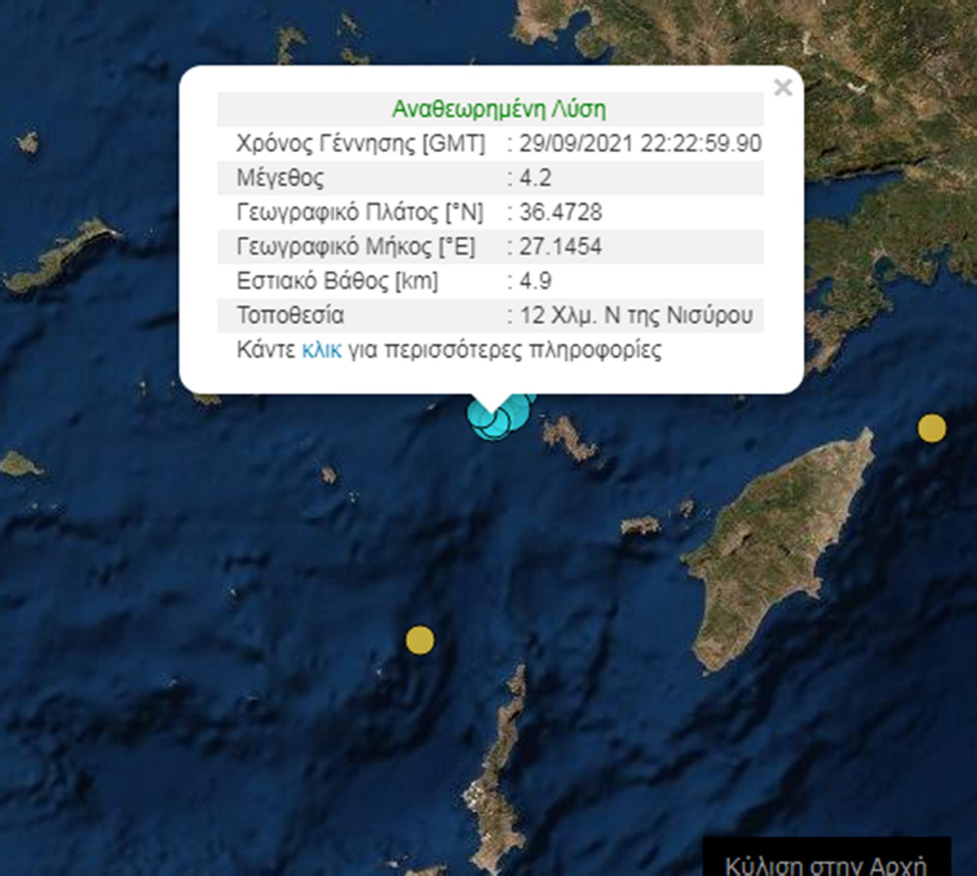 Δύο σεισμοί στη Νίσυρο  - Sputnik Ελλάδα, 1920, 30.09.2021