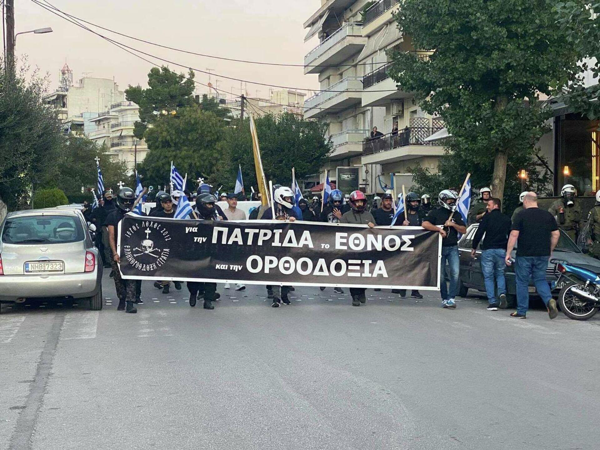 Πορεία Ιερού Λόχου στη Θεσσαλονίκη - Sputnik Ελλάδα, 1920, 02.10.2021
