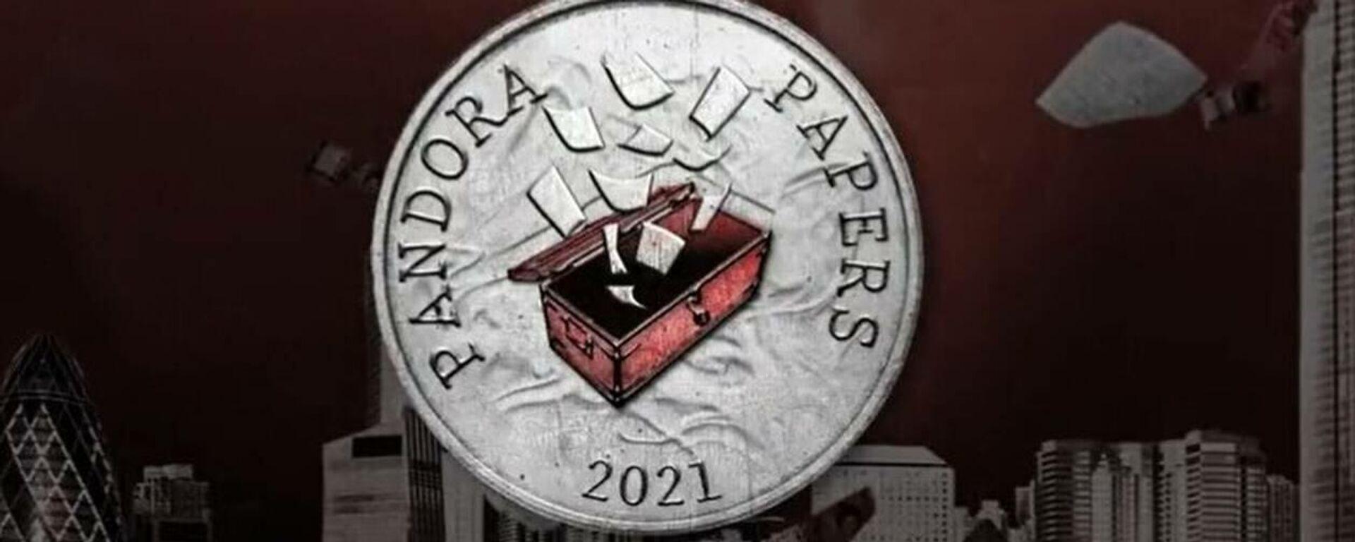 Pandora Papers - Sputnik Ελλάδα, 1920, 03.10.2021