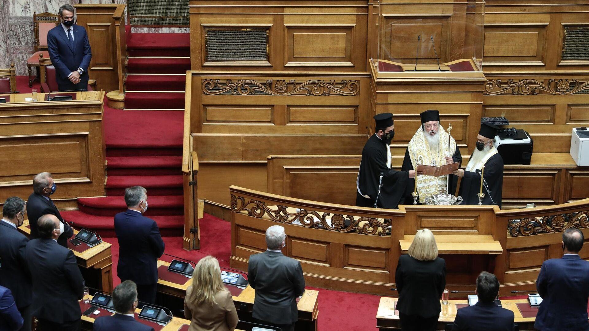 Άρχισαν οι εργασίες της Γ' Συνόδου της ΙΗ' Βουλευτικής Περιόδου - Sputnik Ελλάδα, 1920, 04.10.2021