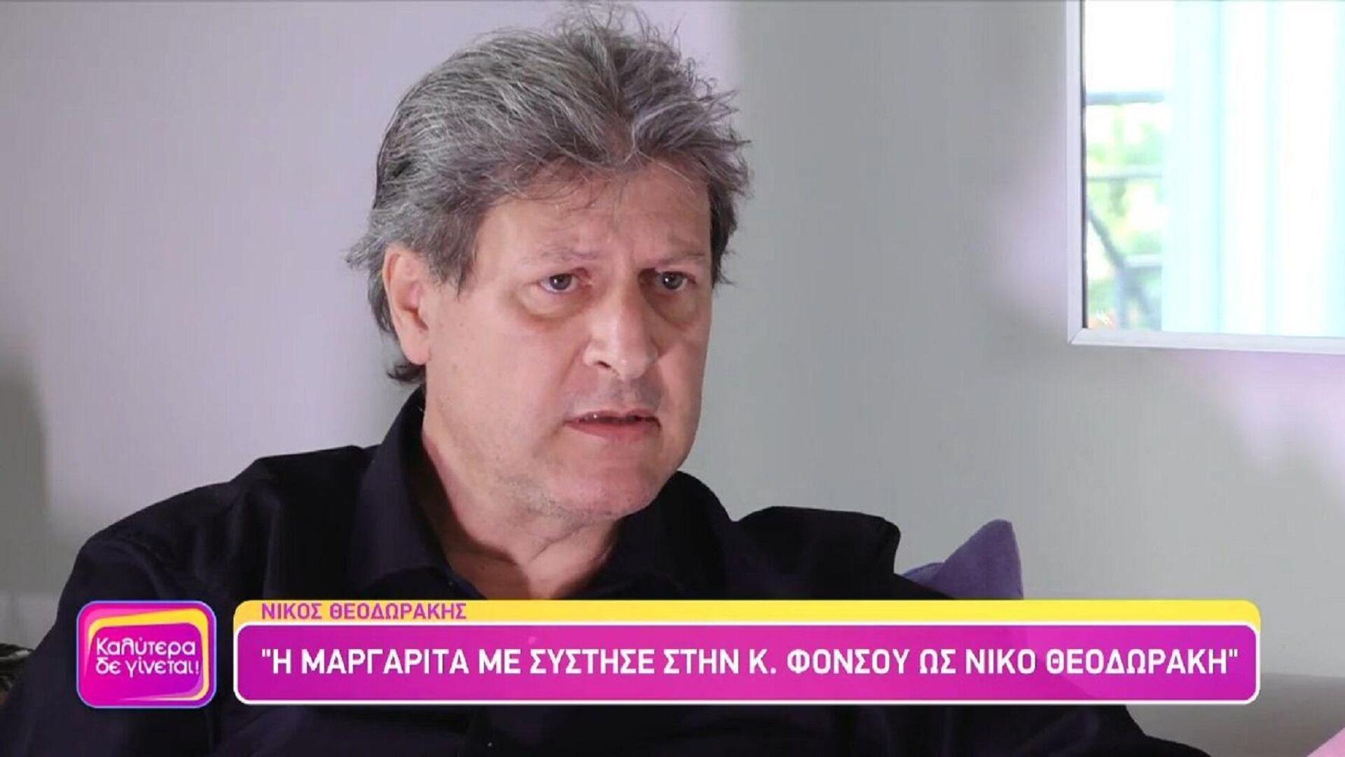 Ο Νίκος Κουρής  - Sputnik Ελλάδα, 1920, 04.10.2021