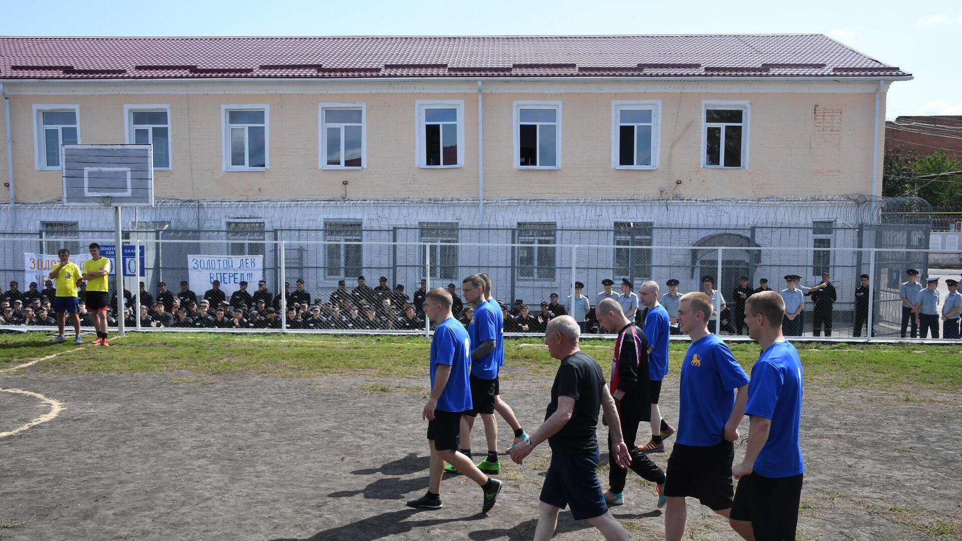 Ποδόσφαιρο στη φυλακή - Sputnik Ελλάδα, 1920, 04.10.2021