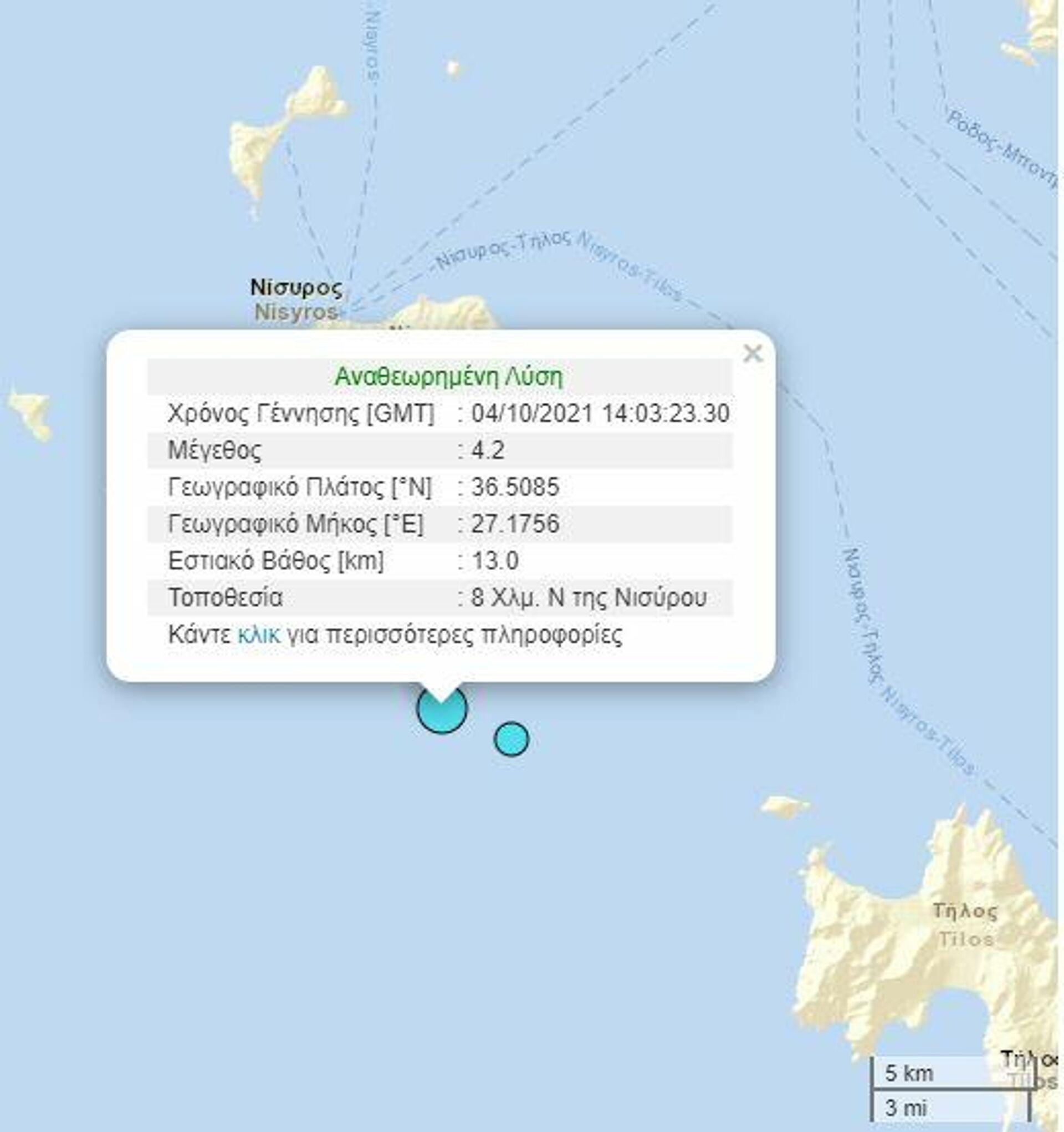 Σεισμός στη Νίσυρο - Sputnik Ελλάδα, 1920, 04.10.2021