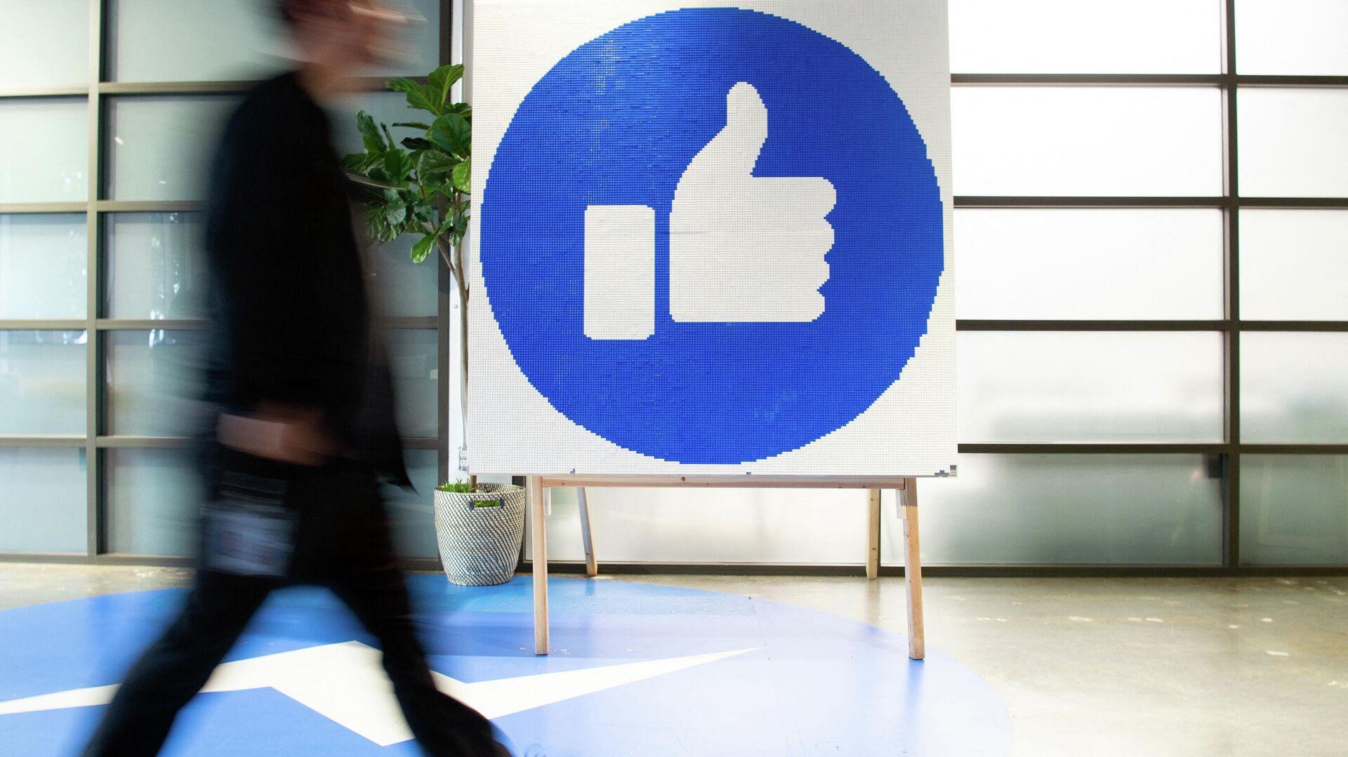 Facebook  - Sputnik Ελλάδα, 1920, 05.10.2021