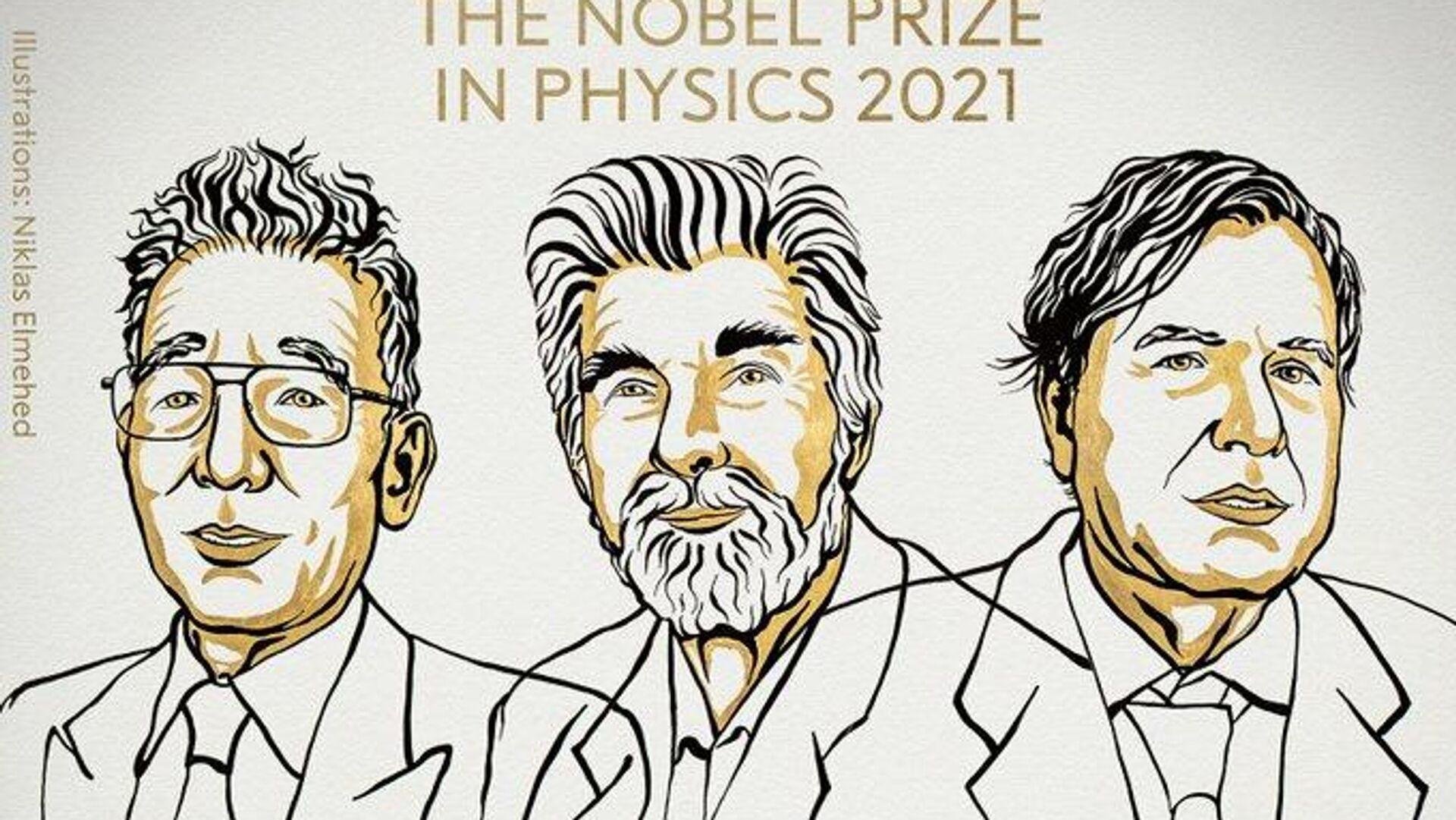 Οι νικητές του Νόμπελ Φυσικής 2021 - Sputnik Ελλάδα, 1920, 05.10.2021