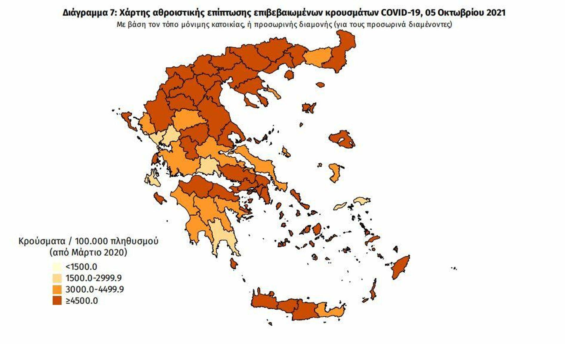Χάρτης κρουσμάτων - Sputnik Ελλάδα, 1920, 05.10.2021