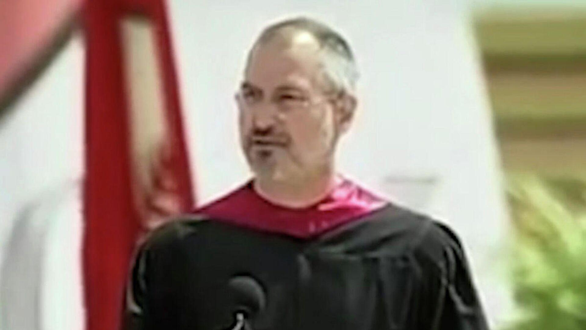 Στιβ Τζομπς: Η συγκλονιστική ομιλία - μάθημα ζωής στους αποφοίτους του Στάνφορντ  - Sputnik Ελλάδα, 1920, 06.10.2021