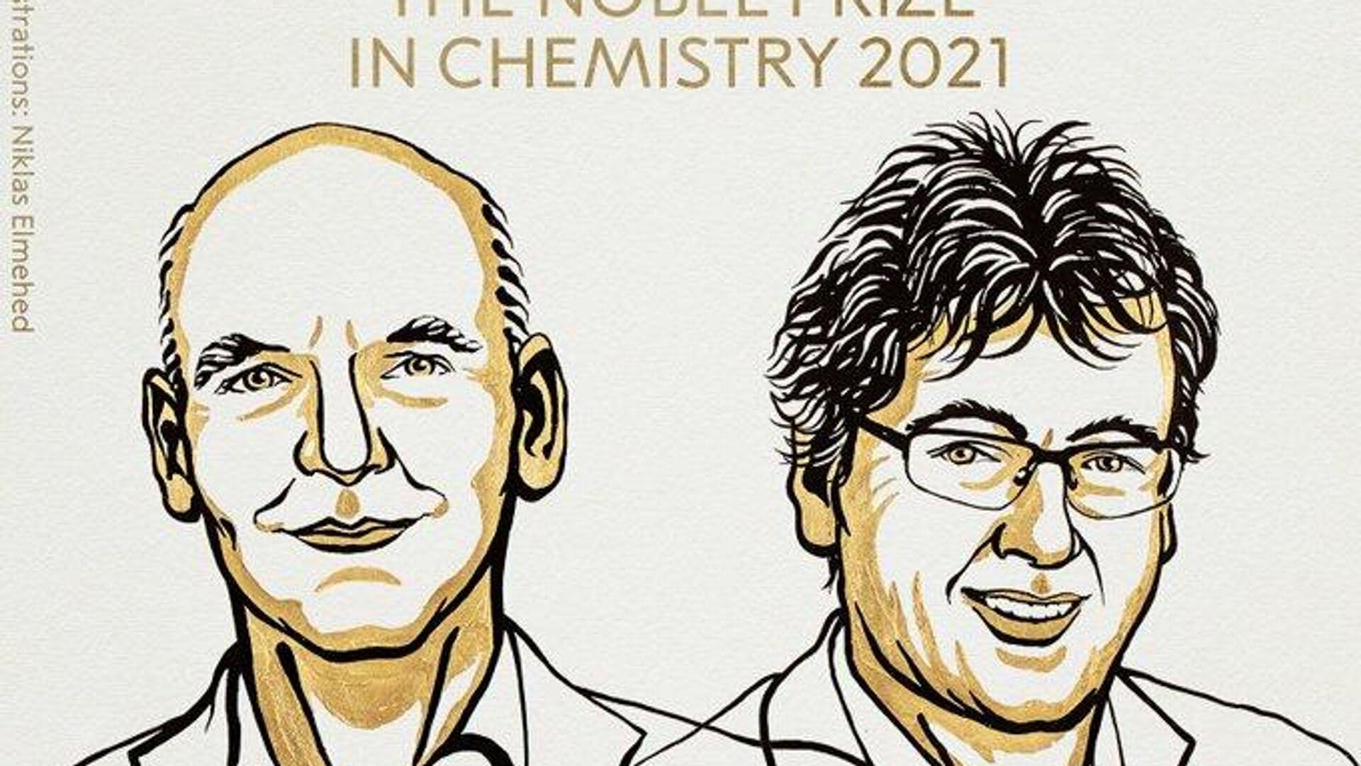 Οι νικητές του Νόμπελ Χημείας 2021 - Sputnik Ελλάδα, 1920, 06.10.2021