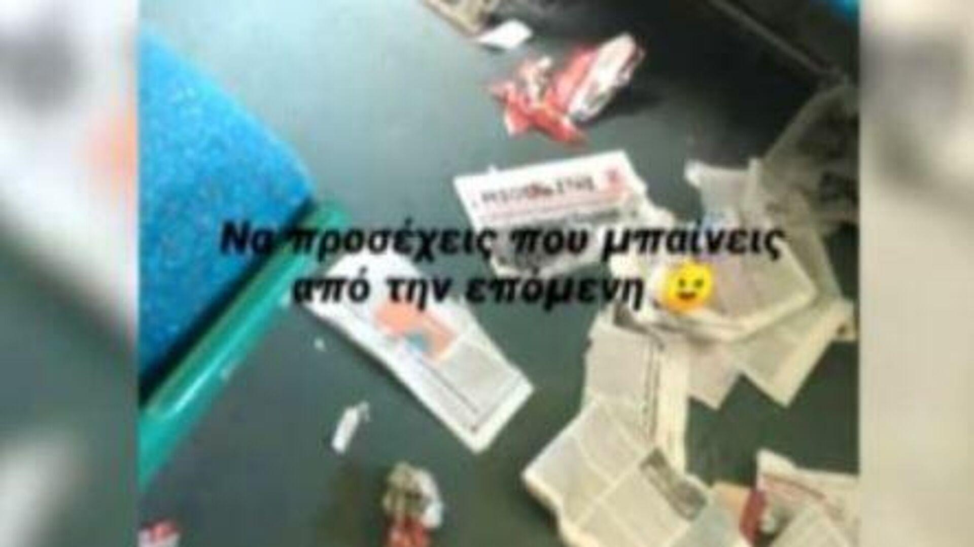 Επίθεση ακροδεξιών σε φοιτήτρια της ΚΝΕ - Sputnik Ελλάδα, 1920, 06.10.2021