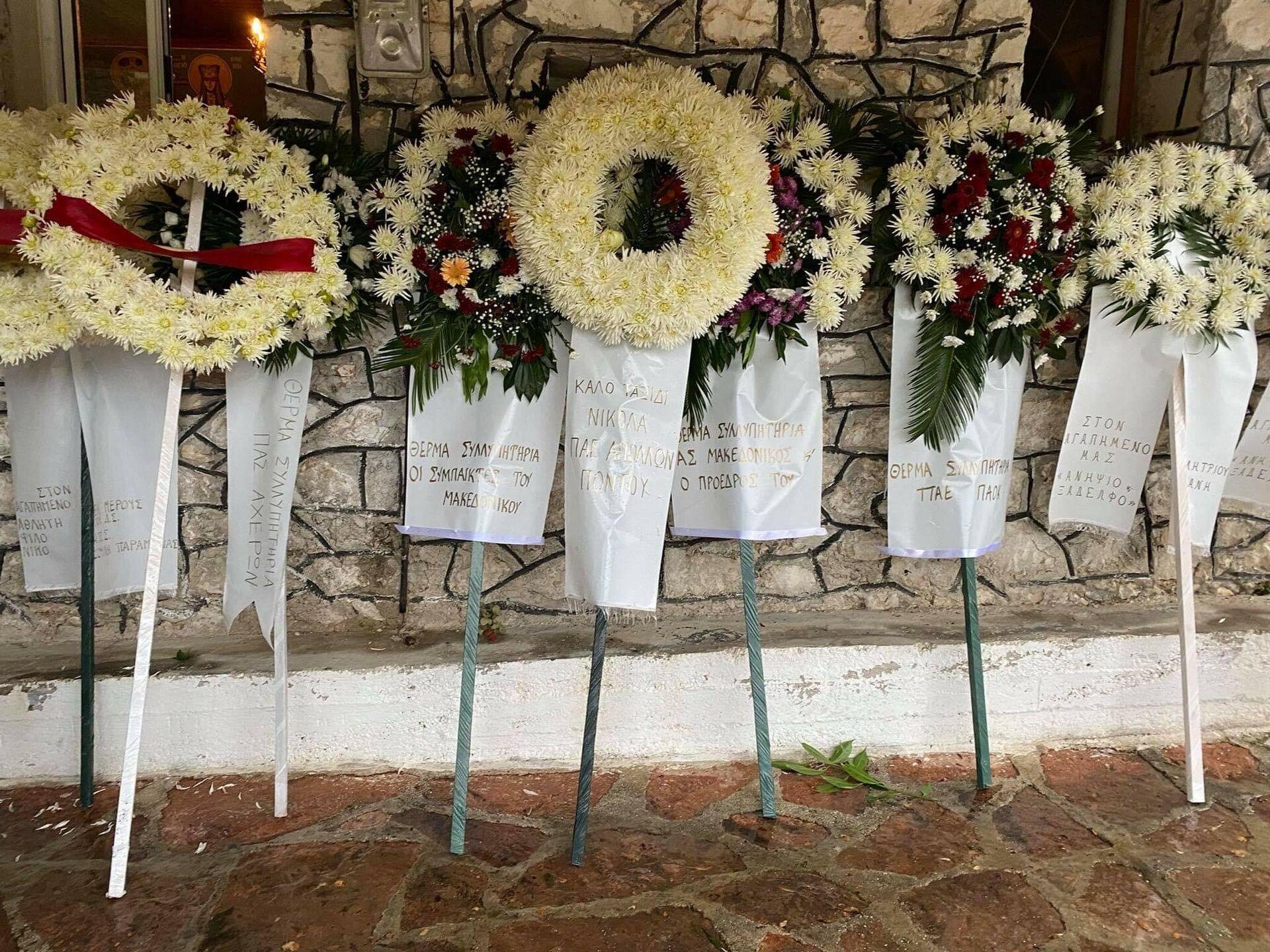 Στεφάνια στην κηδεία του ποδοσφαιριστή Νίκου Τσουμάνη - Sputnik Ελλάδα, 1920, 07.10.2021