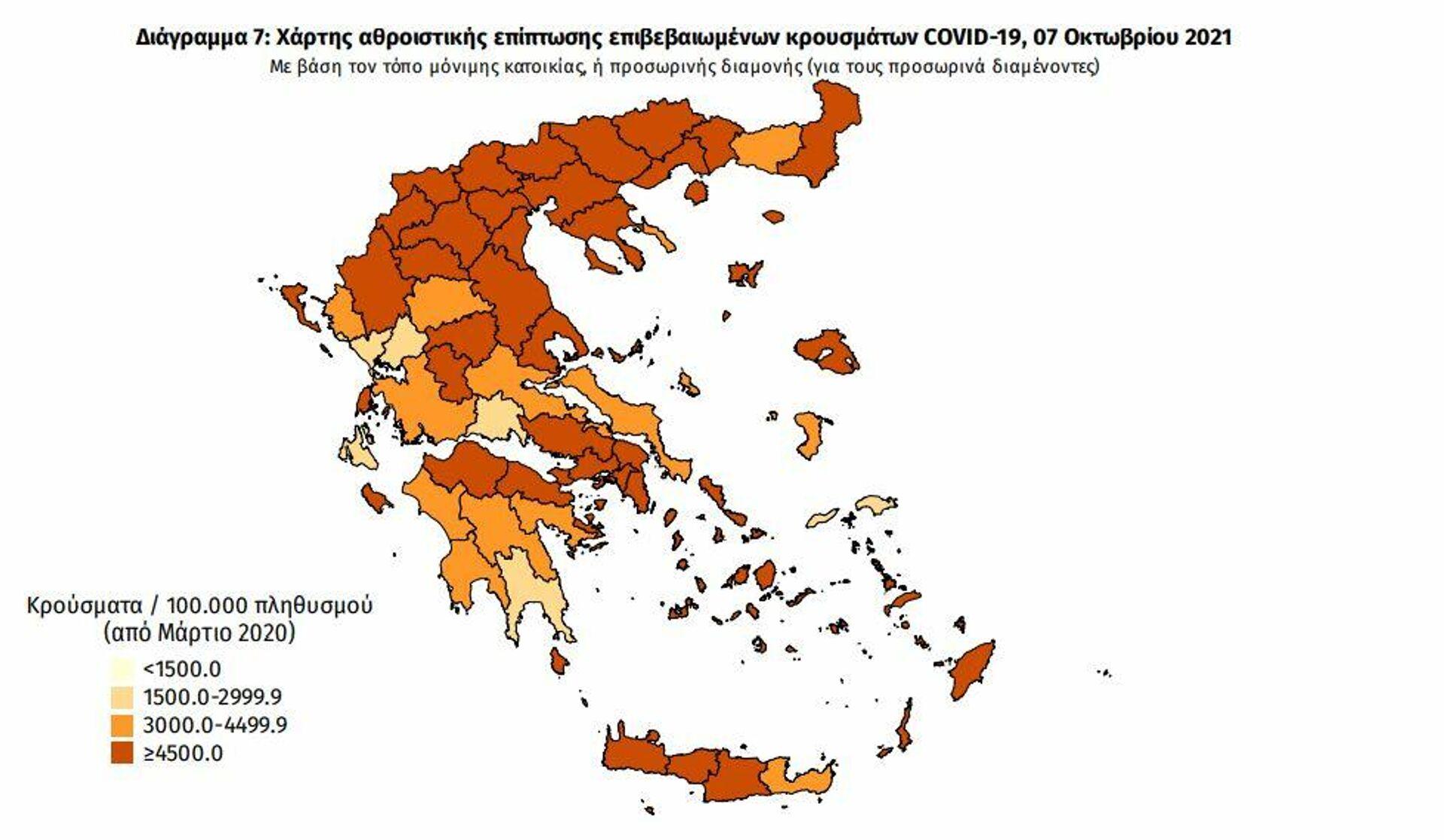 Χάρτης κρουσμάτων - Sputnik Ελλάδα, 1920, 07.10.2021