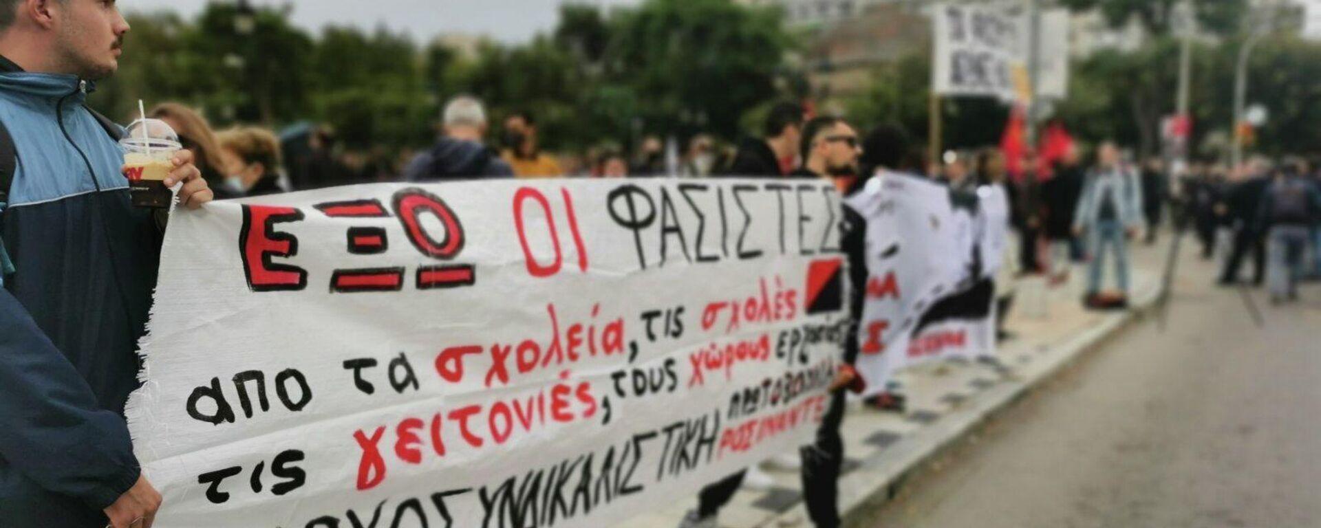 Αντιφασιστική πορεία για τον ένα χρόνο από την καταδίκη της Χρυσής Αυγής στη Θεσσαλονίκη - Sputnik Ελλάδα, 1920, 07.10.2021
