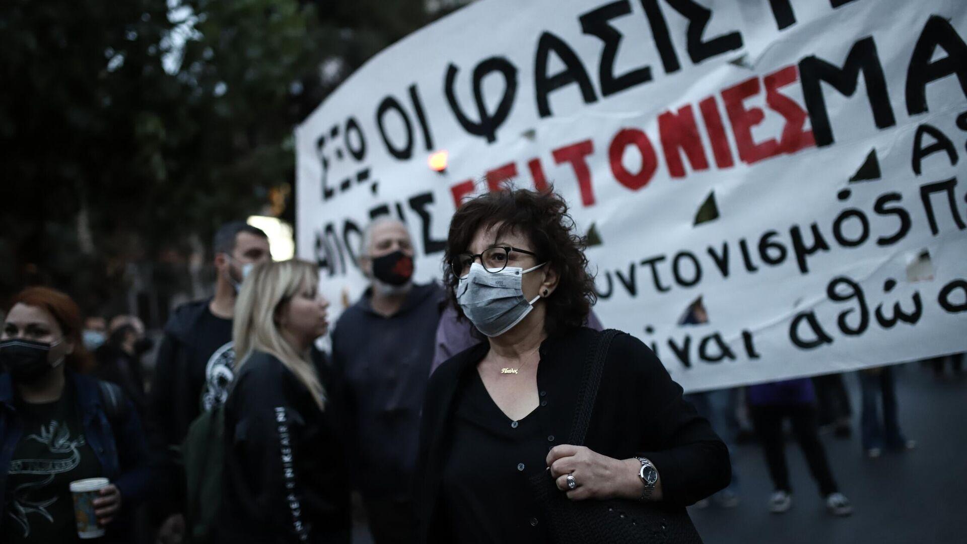 Η Μάγδα Φύσσα στην αντιφασιστική συγκέντρωση για τη συμπλήρωση ενός χρόνου από το τέλος της Δίκης της Χρυσής Αυγής - Sputnik Ελλάδα, 1920, 07.10.2021
