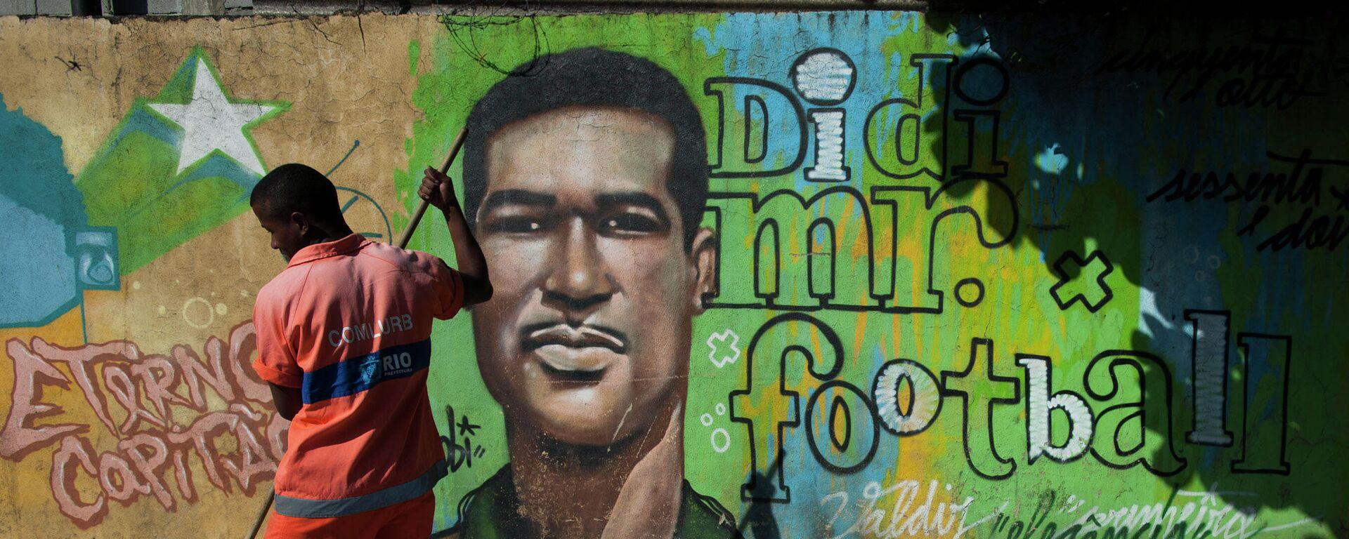 Ο Βραζιλιάνος ποδοσφαιριστής Ντιντί - Sputnik Ελλάδα, 1920, 08.10.2021