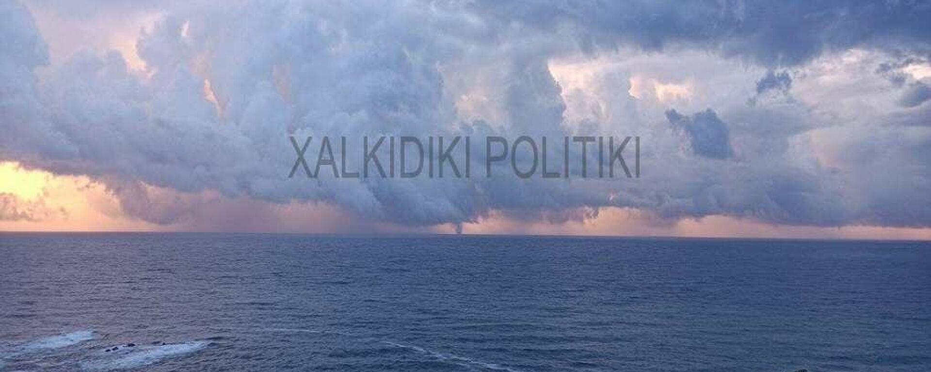Υδροστρόβιλος στην Χαλκιδική - Sputnik Ελλάδα, 1920, 11.10.2021