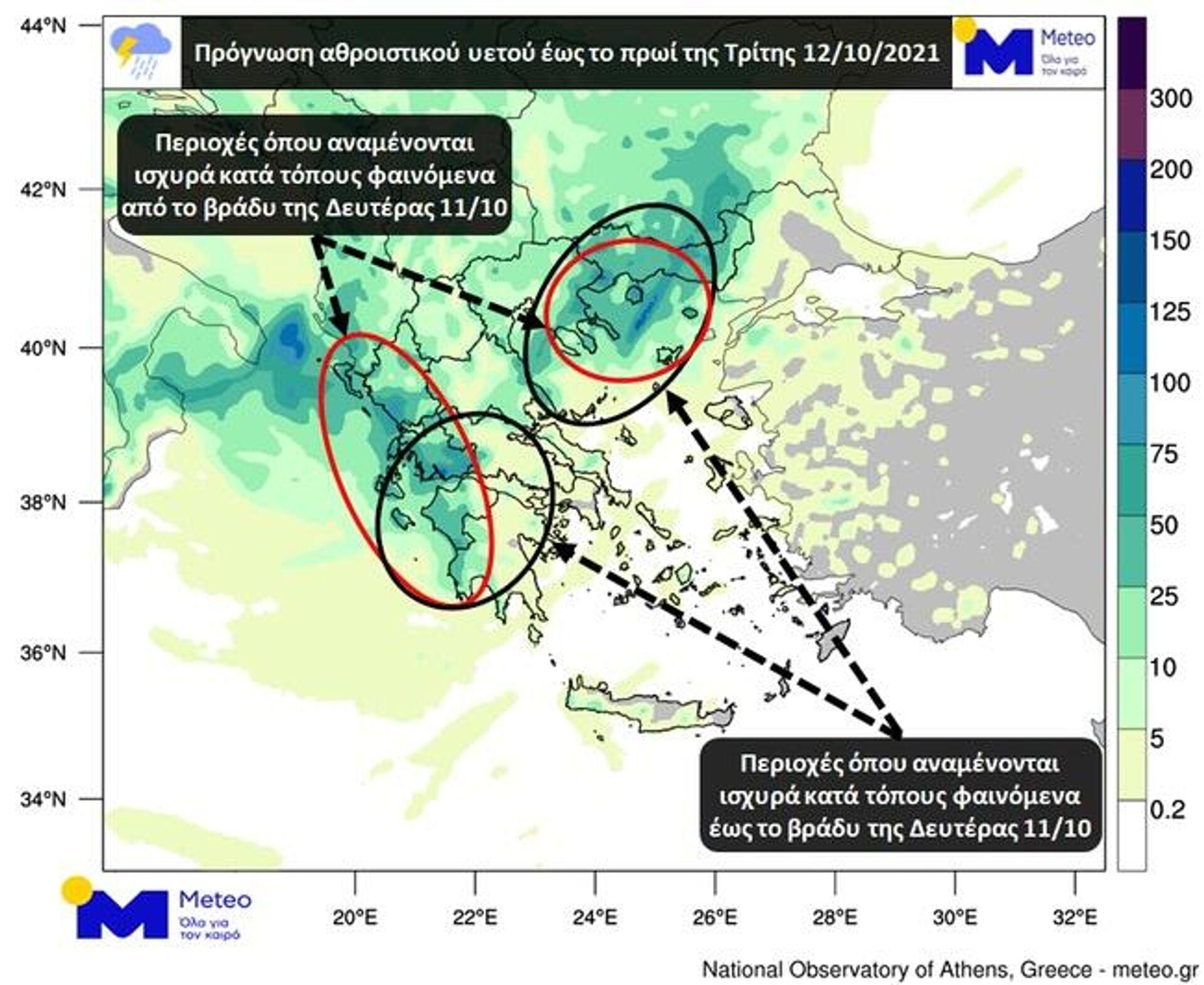 Η αθροιστική βροχή που αναμένεται έως το πρωί της Τρίτης 12/10 καθώς και οι περιοχές που αναμένονται τα ισχυρότερα φαινόμενα έως το βράδυ της Δευτέρας 11/10 (μαύρες ελλείψεις) και από το βράδυ της Δευτέρας 11/10 έως το πρωί της Τρίτης 12/10 (κόκκινες ελλείψεις). - Sputnik Ελλάδα, 1920, 11.10.2021
