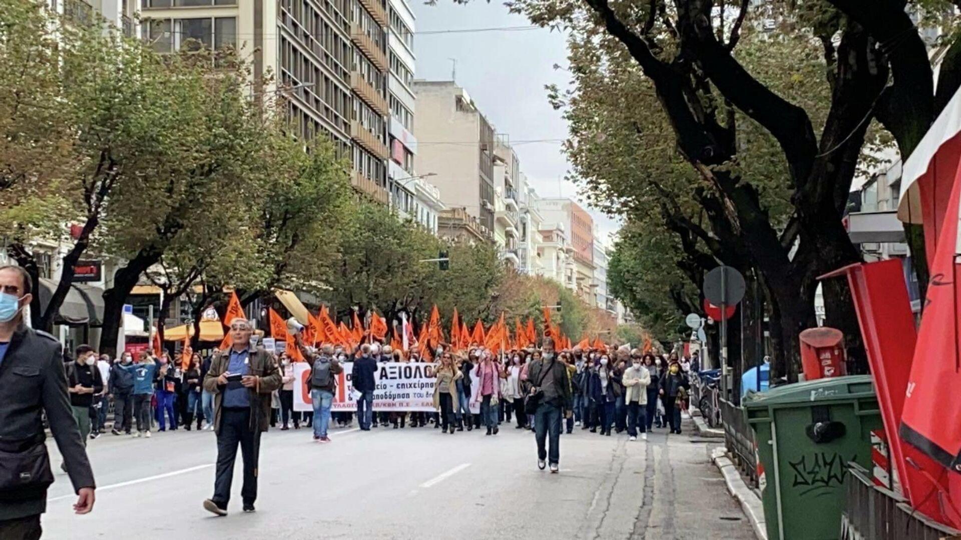 Κινητοποιήσεις των εκπαιδευτικών στη Θεσσαλονίκη - Sputnik Ελλάδα, 1920, 11.10.2021