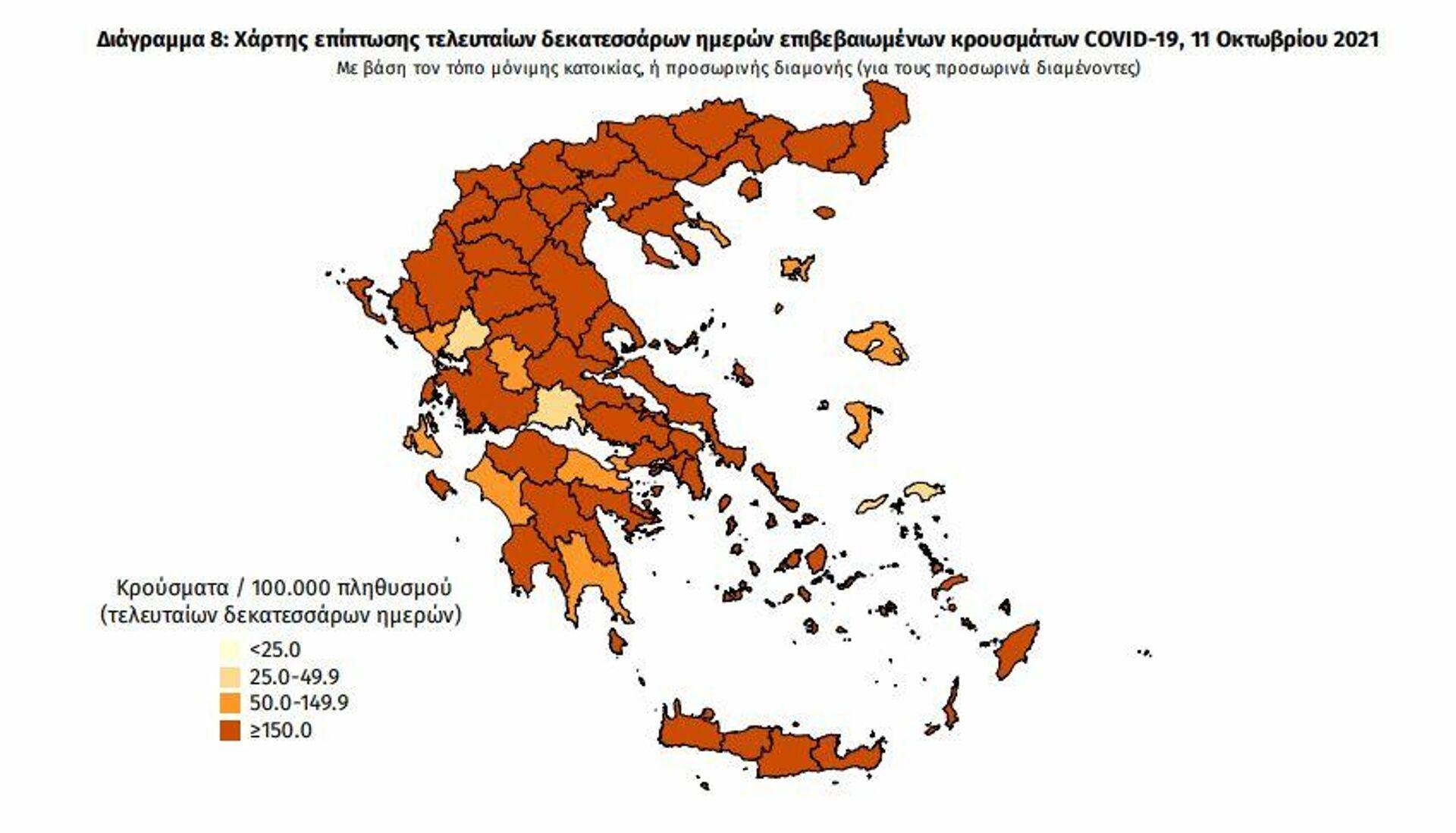 Χάρτης κορονοϊού, 11 Οκτωβρίου - Sputnik Ελλάδα, 1920, 11.10.2021