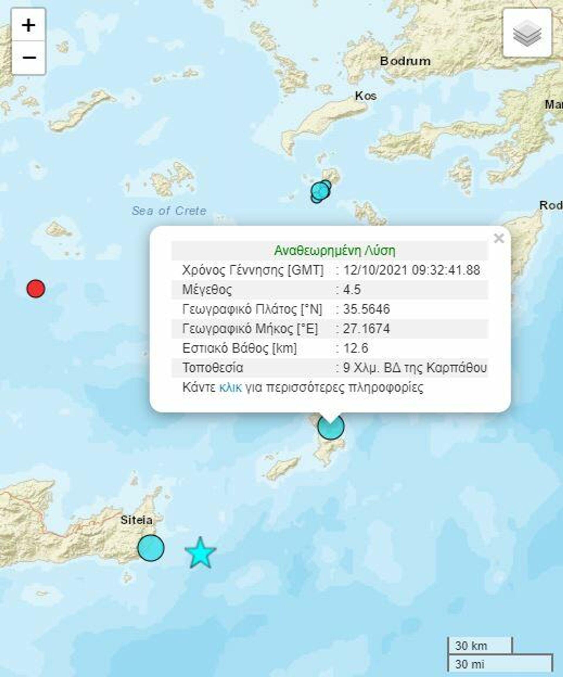 Σεισμός στην Κάρπαθο - Sputnik Ελλάδα, 1920, 12.10.2021