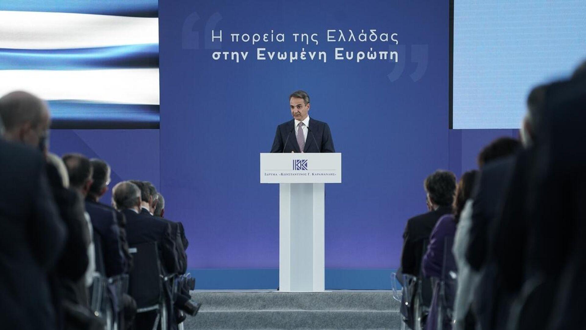 Ο Κυριάκος Μητσοτάκης σε εκδήλωση του Ιδρύματος «Κωνσταντίνος Γ. Καραμανλής» - Sputnik Ελλάδα, 1920, 13.10.2021
