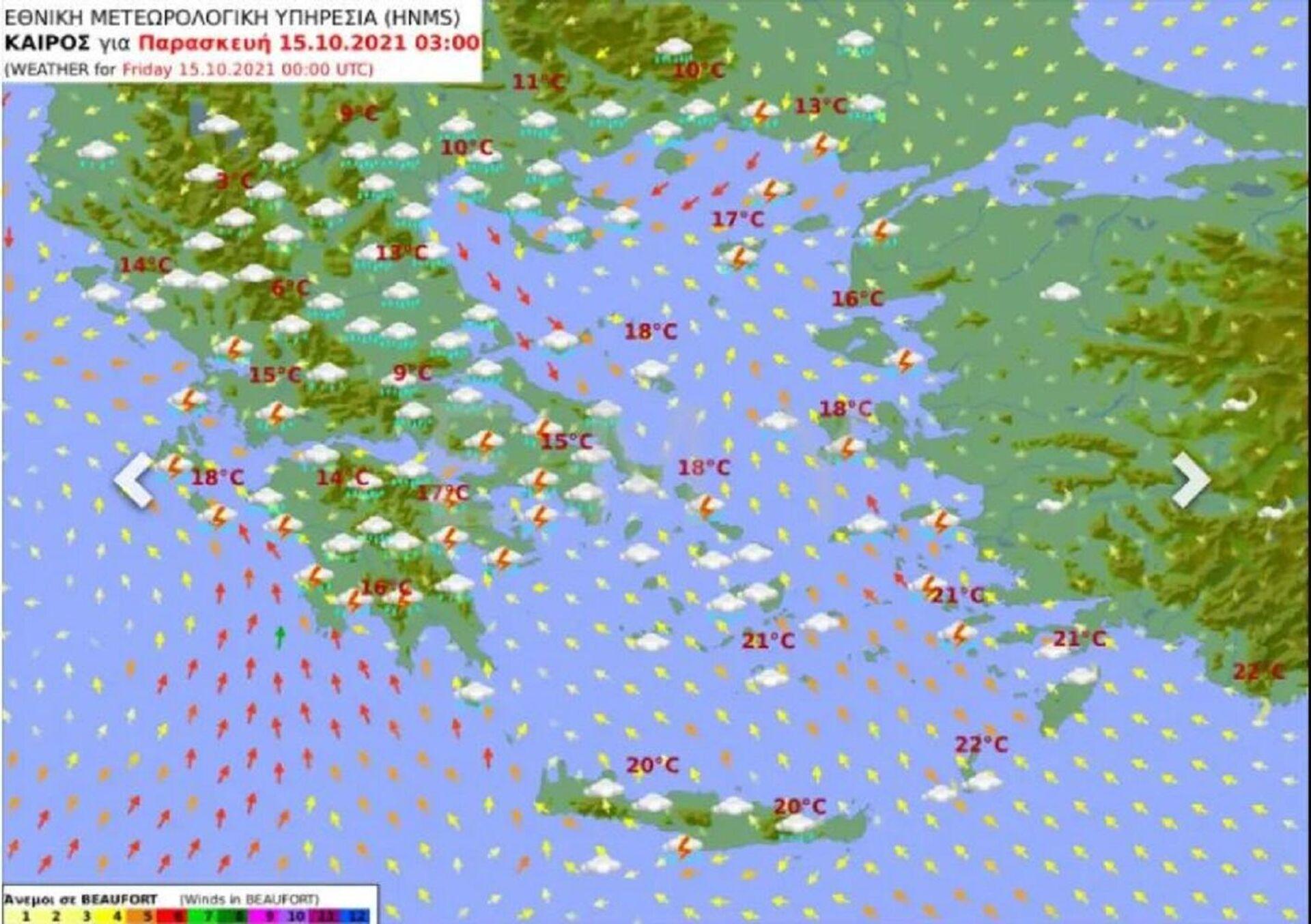 Χάρτες για την κακοκαιρία «Μπάλλος» - Sputnik Ελλάδα, 1920, 13.10.2021