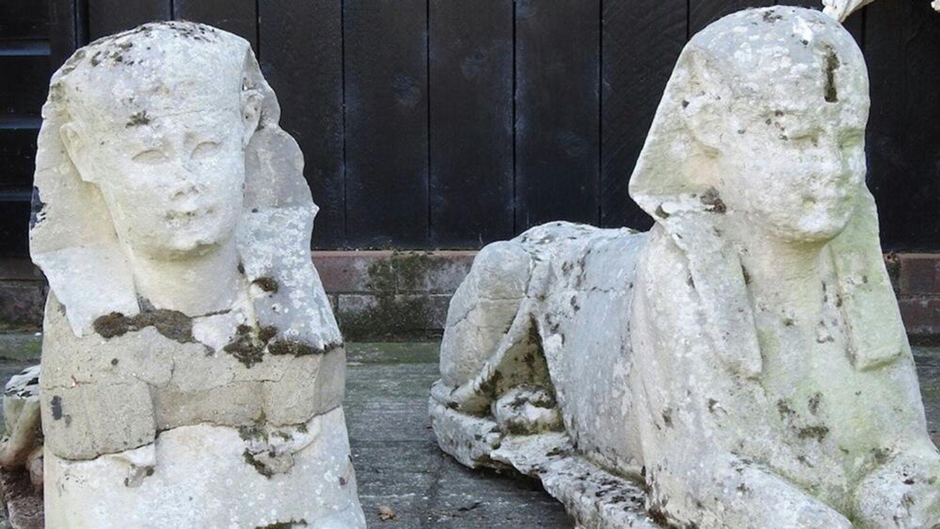 Παλιά αγάλματα στον κήπο οικογένειας αποδείχτηκαν αληθινές σφίγγες της αρχαίας Αιγύπτου - Sputnik Ελλάδα, 1920, 14.10.2021