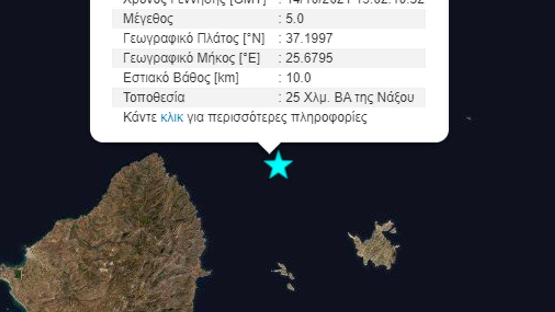 Σεισμός στη Νάξο - Sputnik Ελλάδα, 1920, 14.10.2021