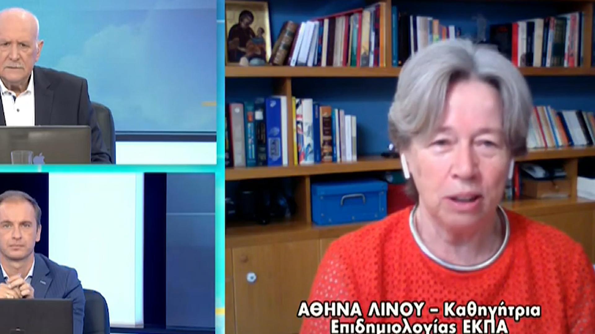 Λινού: Με 4 εκατομμύρια ανεμβολίαστους είναι σαν να είμαστε στην αρχή της πανδημίας