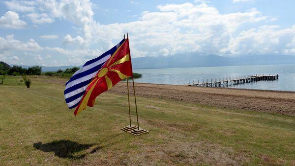 Οι σημαίες Ελλάδας - πΓΔΜ - Sputnik Ελλάδα