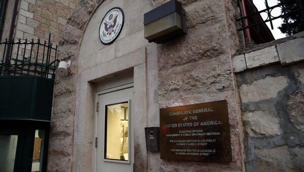 Το προξενείο των ΗΠΑ στην Ιερουσαλήμ - Sputnik Ελλάδα