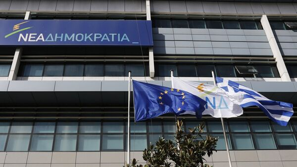 Κεντρικά γραφεία της Νέας Δημοκρατίας - Sputnik Ελλάδα