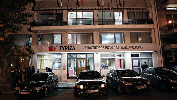 Τα γραφεία του ΣΥΡΙΖΑ - Sputnik Ελλάδα