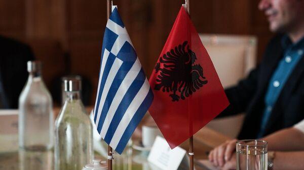 Η ελληνική και η αλβανική σημαία - Sputnik Ελλάδα