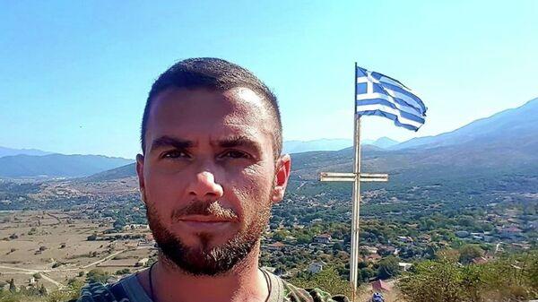 O 35χρονος ομογενής Κώστας Κατσίφας - Sputnik Ελλάδα