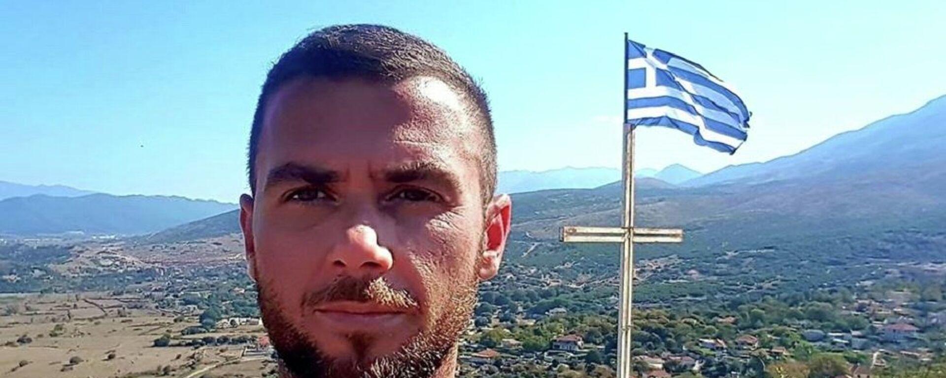 O 35χρονος ομογενής Κώστας Κατσίφας - Sputnik Ελλάδα, 1920, 11.10.2021