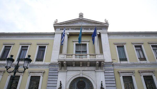 Εθνική Τράπεζα - Sputnik Ελλάδα