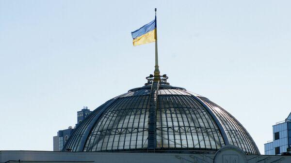 Η σημαία της Ουκρανίας στο ουκρανικό κοινοβούλιο - Sputnik Ελλάδα