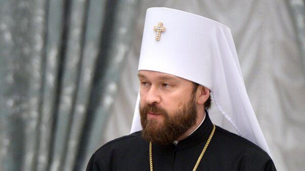 Ο Μητροπολίτης Ιλαρίων του Βολοκολαμάσκ, επικεφαλής του τμήματος Διεθνών Εκκλησιαστικών Σχέσεων του Πατριαρχείου Μόσχας - Sputnik Ελλάδα