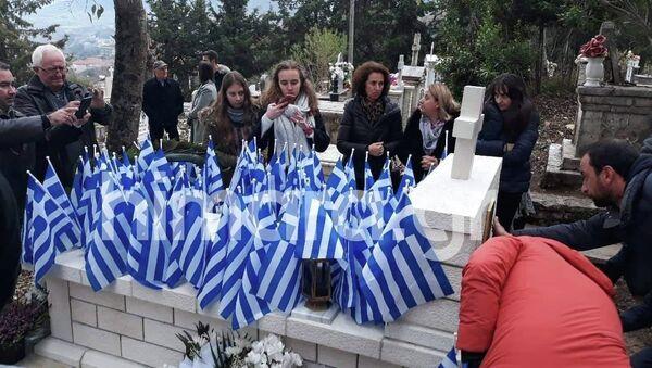 Μνημόσυνο του Κωνσταντίνου Κατσίφα - Sputnik Ελλάδα