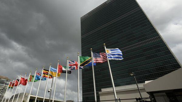 Το κτίριο του ΟΗΕ στη Νέα Υόρκη. - Sputnik Ελλάδα