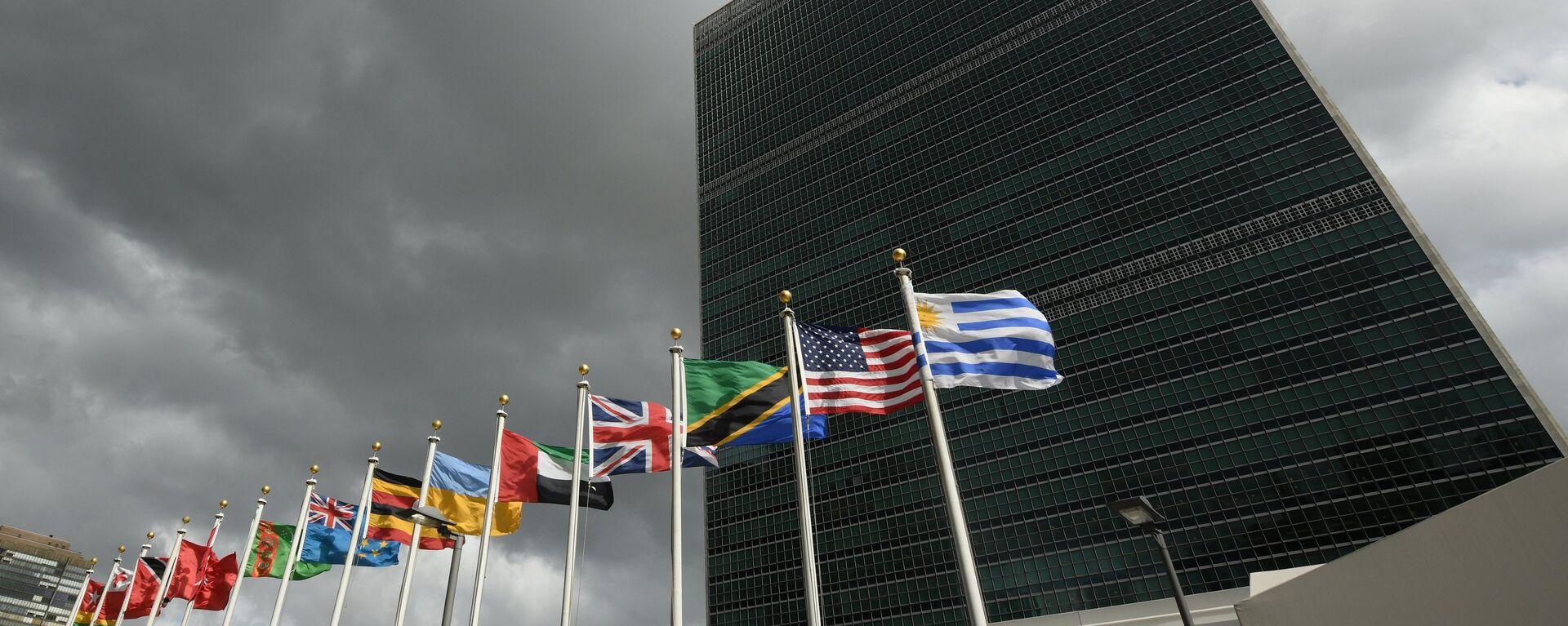 Το κτίριο του ΟΗΕ στη Νέα Υόρκη. - Sputnik Ελλάδα, 1920, 22.09.2021