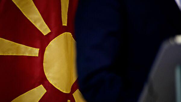 Η σημαία της πΓΔΜ - Sputnik Ελλάδα