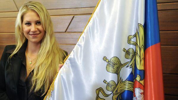 Άννα Κουρνίκοβα - Sputnik Ελλάδα
