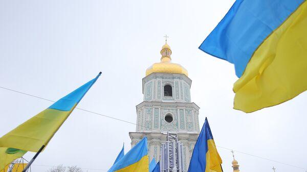 Ουκρανικές σημαίες κυματίζουν μπροστά από τον καθεδρικό ναό της Αγίας Σοφίας στο Κίεβο - Sputnik Ελλάδα