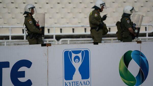 Κύπελλο Ελλάδος πινακίδα - Sputnik Ελλάδα