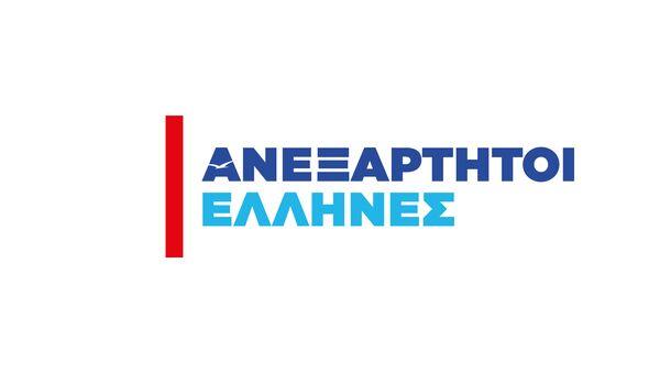 Λογότυπο ΑΝΕΛ - Sputnik Ελλάδα