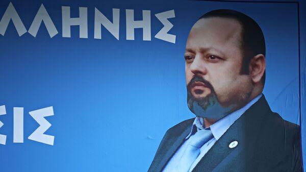 Αρτέμης Σώρρας - Sputnik Ελλάδα